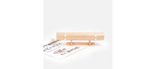 MENKYO certificate box (natural)
