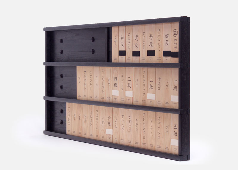 nafuda-kake-wooden-wall-dan-kyu-belt-rank-board-frame-natural-oiled